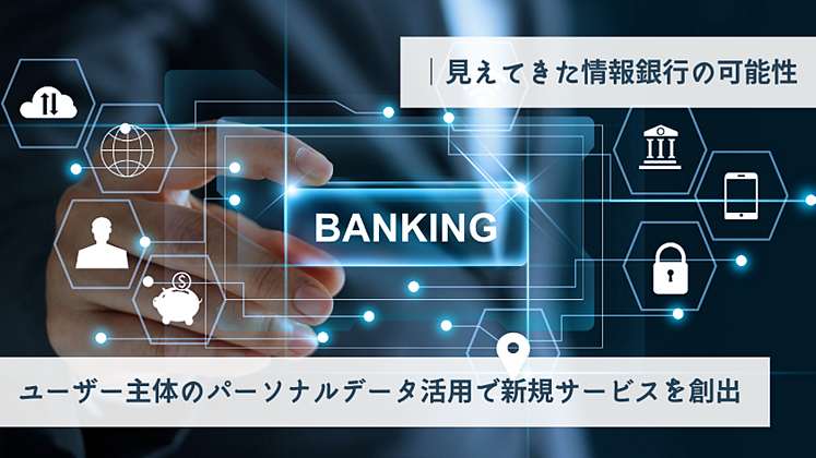 blogtop_banking