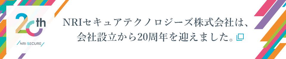 20th_banner