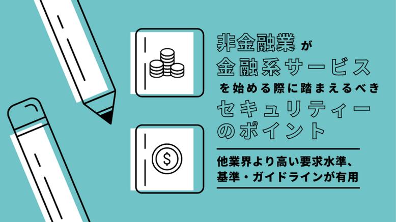 blogtop_money