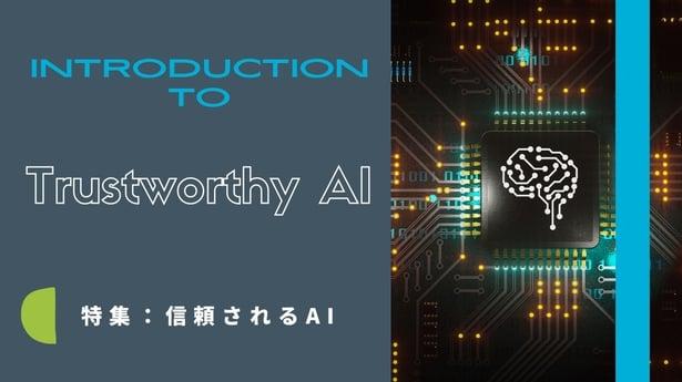 Trustworty AI4