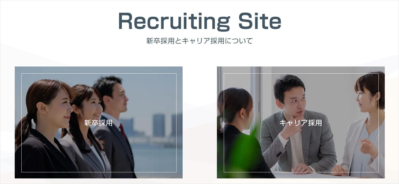 recruit-banner