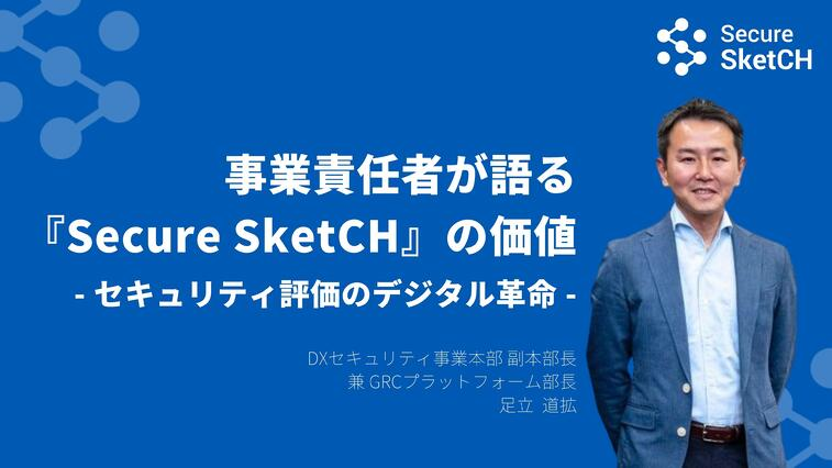 SketCHサムネ (2)
