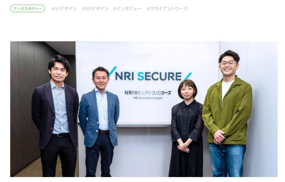 root-SecureSketCH-cowork