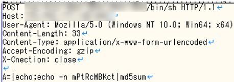 図7_弊社SOC環境下における任意のコマンド実行の攻撃通信例