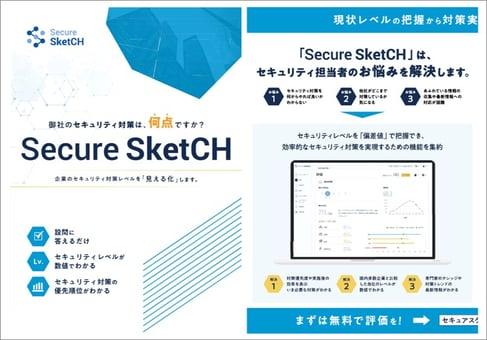 DL_securesketch-2p