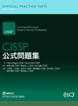 CISSP_Book