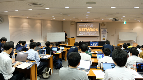 netwars2018report_fig1