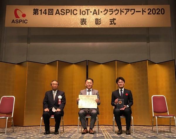 202012_news_award_01