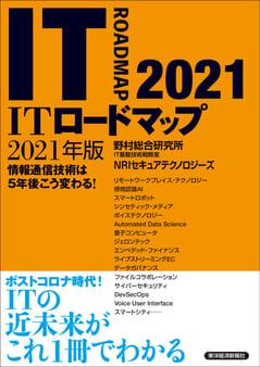 20210318_news_01