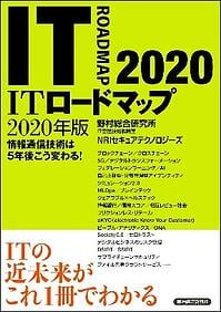 news20200506_fig01