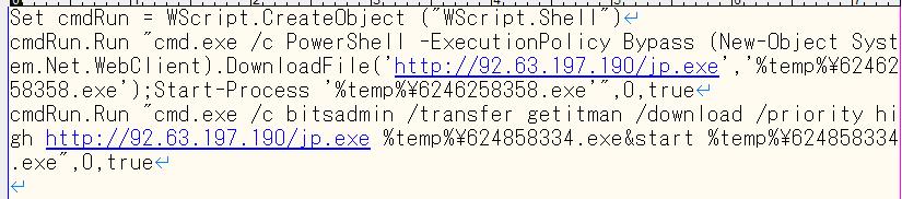 スクリプトファイルの内容
