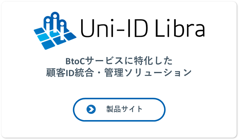 SecureSketCH_Uni-IDLibraサイト
