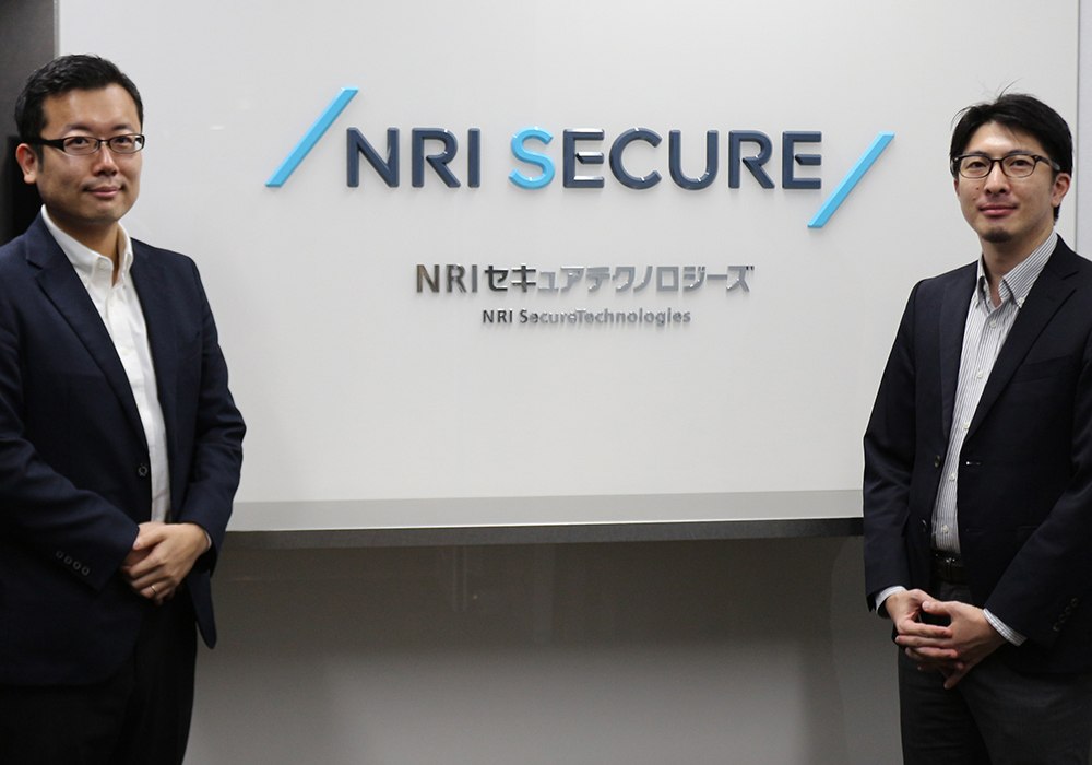 SecureSketCH_person