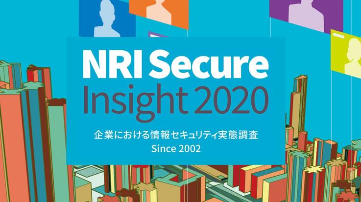 Insight2020