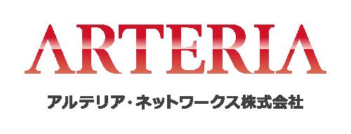 ARTERIAロゴ_RGB