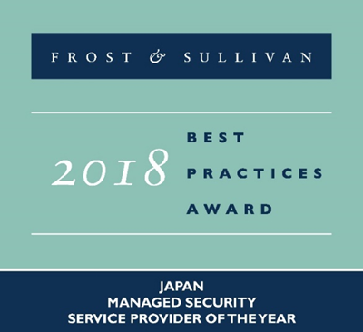 Frost 2018 Award