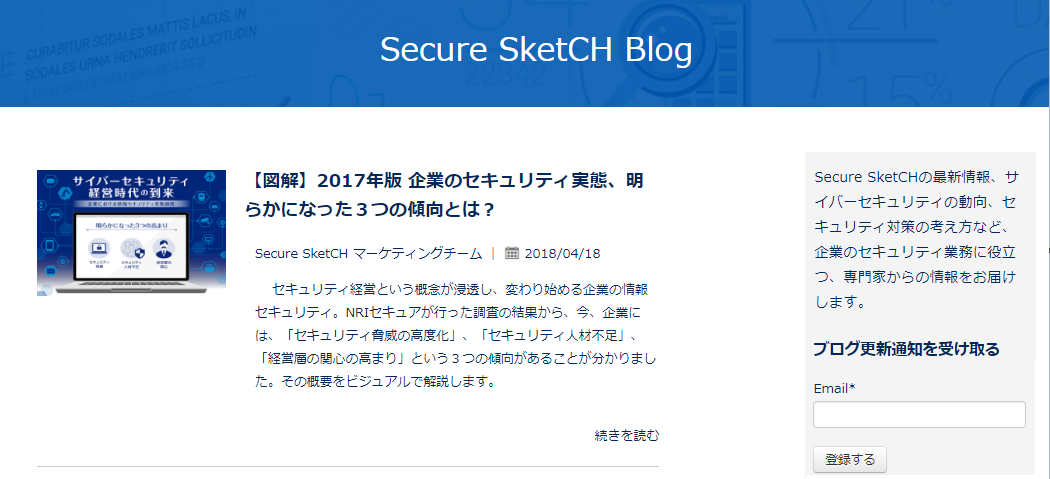 SecureSketCH-Blog