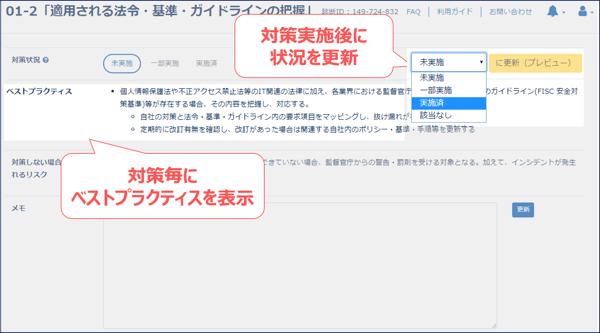Secure_SketCH_blog_OODA_Secure_SketCH_A1