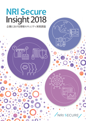 Insight2018