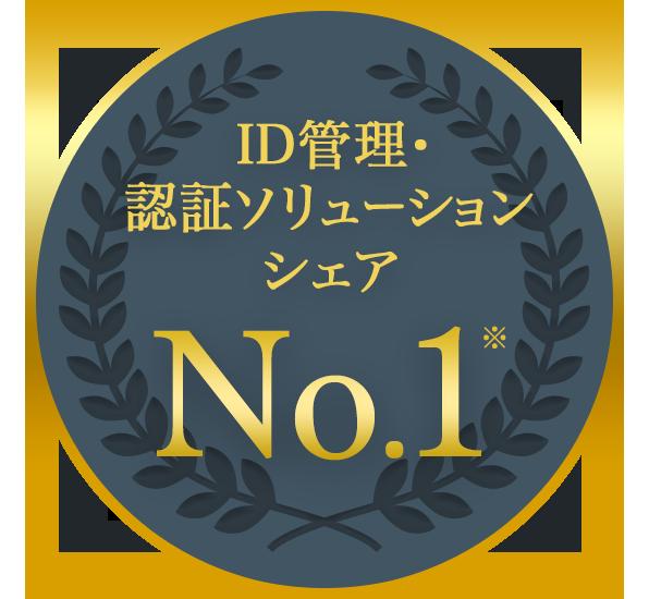 no1_badge