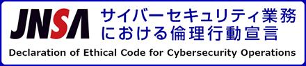 bn_cybersecurity_ethics