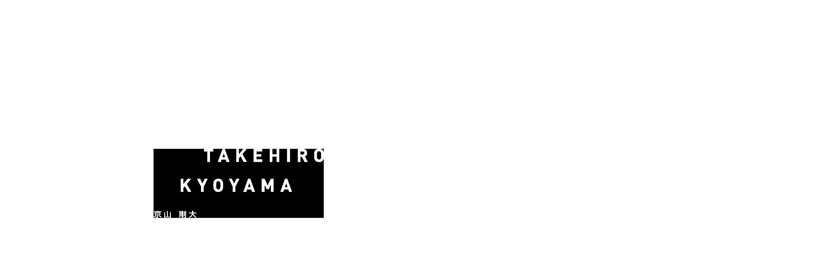 TAKEHIRO KYOYAMA 京山 剛大